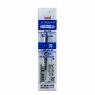 UNI SXR-80-05溜溜筆0.5mm專用替芯(藍、黑、紅有現貨喔)