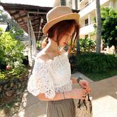 韓國白色蕾絲一字肩露肩罩衫荷葉邊收腰短袖上衣女勾花鏤空甜美夏 免運直出 交換禮物