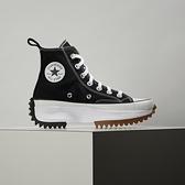 Converse Run Star Hike 鋸齒厚底休閒鞋