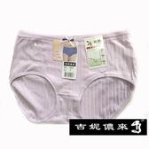 吉妮儂來 舒適中低腰竹炭底棉褲830~6件組(隨機取色)