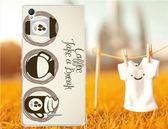 ♥ 俏魔女美人館 ♥特價 SONY Xperia T3 / D5103 {軟殼*咖啡圖標} 手機殼 手機套 保護殼 保護套