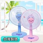 【免運費】雙星牌 12吋桌扇小風扇 電風扇(TS-1203)隨機顏色 桌扇 電風扇