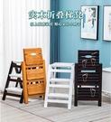 家用折疊樓梯椅全實木多功能兩用凳梯子凳子...