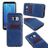 三星Galaxy S9 Plus 雙插卡手機殼 防摔保護套 錢包皮質手機套 全包邊軟殼 防摔手機皮套 防水 防刮 S9+