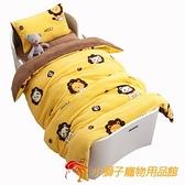 寶寶被子冬季嬰兒小棉被兒童被子午睡加厚蓋被【小獅子】