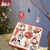 新款木質聖誕老人聖誕樹裝飾品套裝木質彩繪雪老人掛件 居家物語