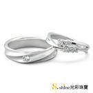 【光彩珠寶】婚戒 18K金結婚戒指 對戒...