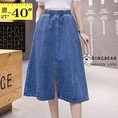 牛仔裙--學院風素面百搭鬆緊褲頭過膝A字牛仔裙(藍M-5L)-Q138眼圈熊中大尺碼◎