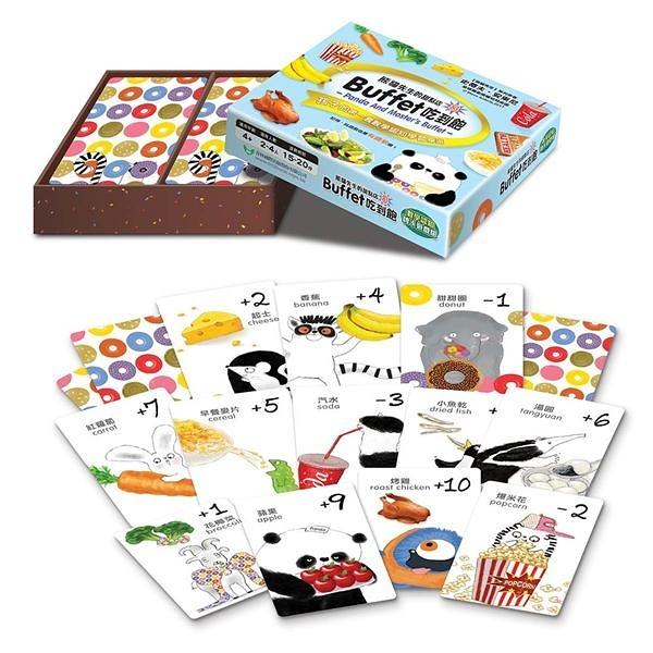 熊貓先生的甜點店(3):點心大胃王 數學認知牌卡遊戲組