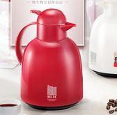 歐式家居保溫壺玻璃內膽家用暖壺水壺大容量暖熱水瓶1.5L     LVV5933【大尺碼女王】TW