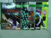 【書寶二手書T3/雜誌期刊_ZGA】科學人_2~10期間_5本合售_嶄新概念車等