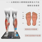 足部腳部足療機腿部墊家用電動儀腳步神器ems按摩器腳底足底穴位