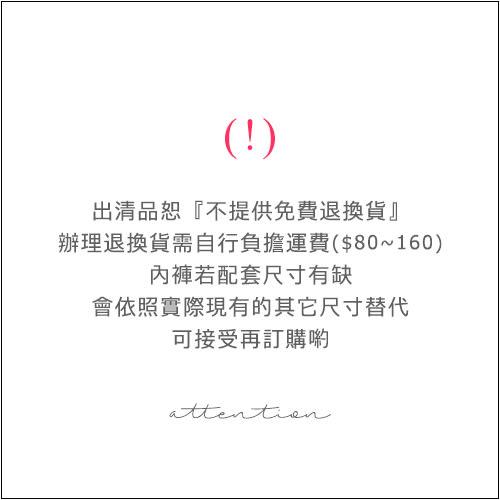 出清品-i PINK 大罩杯 幸福禮物 獨家訂製款成套內衣70B-90H(桃)