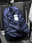 男士背包休閒運動旅行雙肩包簡約百搭小大學生書包男帆布時尚潮流