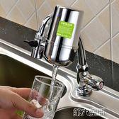 過濾器 水龍頭凈水器家用廚房直飲濾水器陶瓷除垢自來水過濾器家用 第六空間 igo