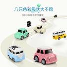 兒童玩具車男孩4歲回力車慣性小汽車寶寶迷你小車合金模型套裝尾牙禮物全館免運