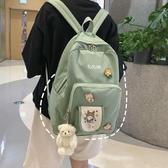 書包女韓版高中學生初中生日系可愛大容量ins少女背包後背包簡約 米娜小鋪