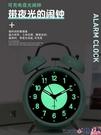熱賣鬧鐘 可充電夜光小鬧鐘學生用兒童電子臥室靜音床頭創意時鐘錶超大音量  coco