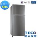 東元480L變頻雙門冰箱R4892XHK