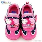 童鞋城堡-佩佩與蘇西羊 透氣運動鞋 粉紅...