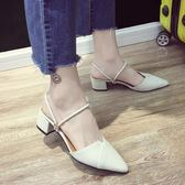 拖鞋女夏時尚新款外穿百搭尖頭粗跟包頭中跟半拖一字兩穿涼鞋【跨店滿減】