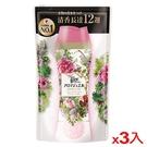 Lenor衣物芳香豆補充包(甜花石榴香)455ml【三入組】【愛買】