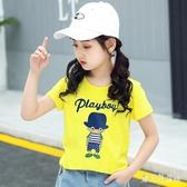 兒童短袖T恤2020新款童裝上衣中大童半袖體恤洋氣女童夏季打底衫 TR1421『寶貝兒童裝』