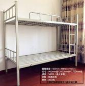上下鋪鐵床加厚高低床成人鐵藝床雙層床宿舍員工學 【新品優惠】 LX