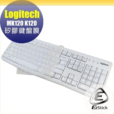【Ezstick】羅技 Logitech MK120 K120 專用 高級矽膠 鍵盤保護膜 鍵盤膜