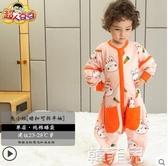 嬰兒睡袋 嬰兒童分腿睡袋春夏單層嬰兒防踢被寶寶睡袋可拆袖大童連體睡衣 韓菲兒
