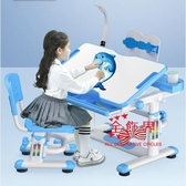 兒童書桌 兒童學習桌 可升降小學生兒童書桌 學習桌 寫字桌 課桌椅套裝T 2色