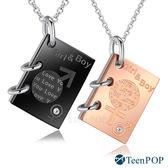 情侶對鍊 ATeenPOP 珠寶白鋼項鍊 情書 男女物語 黑玫款 送刻字 *單個價格*