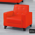 INPHIC-Mandy 紅水鑽透氣皮椅沙發〔單人座〕_JS2K