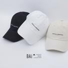 CHALLENGE小英字刺繡棒球帽-BAi白媽媽【316053】