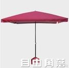 大號戶外遮陽傘方形太陽傘庭院傘大型雨傘四...