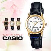 CASIO 卡西歐 手錶專賣店 LTP-V001GL-7B 女錶 真皮錶帶 防水