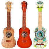 兒童玩具吉他 仿真樂器尤克里里初學者入門可彈奏音樂學生男女孩  居家物語