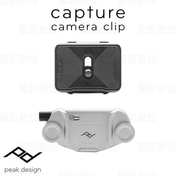【】Peak Design Capture V3 相機快夾 專業雙用快板組【DUAL Plate 專業雙用快板 】For RC2 ARCA