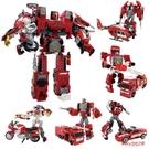 變型機器人 男孩變形玩具兒童金剛工程車汽車小孩手辦五合體變身機器人變型