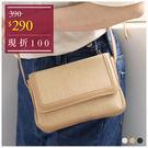 斜背包-編織感皮紋斜背方包-共3色-A17172774-天藍小舖