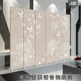 屏風 隔斷客廳玄關辦公臥室酒店折屏抽象紋理(三價格,自帶底座)xw