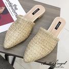 穆勒鞋 渡假輕履編織穆勒跟鞋(米白)*BalletAngel【18-8146-1mi】【現貨】