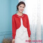 【RED HOUSE-蕾赫斯】短版珠飾點綴針織外套(紅色)