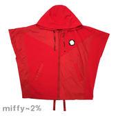 新品2%  2% X MIFFY防風材質拼接連帽外套-紅(大人款) 春上市