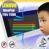 【Ezstick抗藍光】Lenovo 110S 11 IBR 系列 防藍光護眼螢幕貼 靜電吸附 (可選鏡面或霧面)