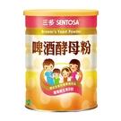 SENTOSA 三多 健康系列_啤酒酵母粉(400g/罐) SE400B