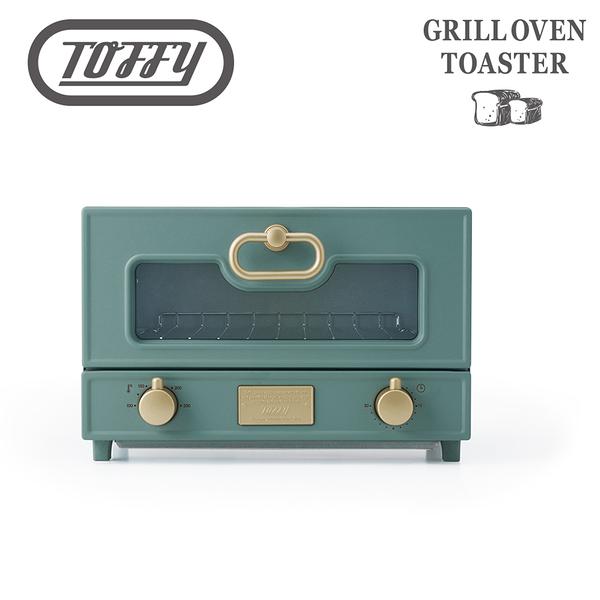 電烤箱 烤箱 日本【U0231】日本Toffy Oven Toaster電烤箱K-TS2(三色) 完美主義