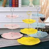 歐式陶瓷三層水果盤子藍客廳創意多層蛋糕架家用糖果干果點心托盤   泡芙女孩輕時尚