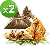 【樂活e棧 】-素食客家粿粽子+招牌素食素滷粽(6顆/包,共2包)
