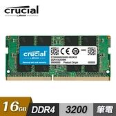 【Micron 美光】Crucial DDR4 3200/16GB 筆記型記憶體 [2Rx8]